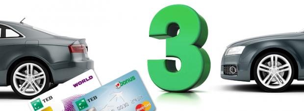 Türk Ekonomi Bankası (TEB), CEPTETEB Kredi Kartı, TEB Bonus Card ve TEB Worldcard ile CEPTETEB İnternet Şubesi, CEPTETEB Mobil Bankacılık Şubesi veya www.gib.gov.tr yapılacak Motorlu Taşıtlar Vergisi (MTV) ödemelerine 3 taksit imkanı sunuyor.