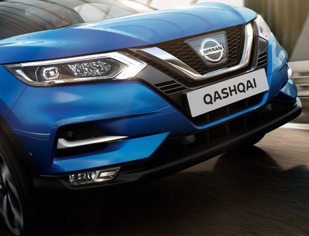 Nissan Qashqai far