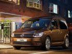 Volkswagen Ticari Araçlar Temmuz 2018 Satış Kampanyası