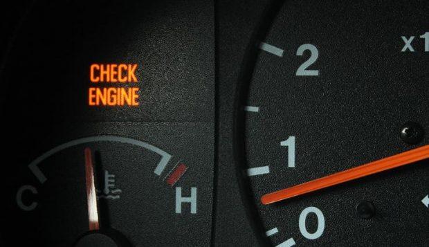 5 motor arıza isigini dikkate almama