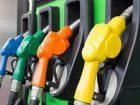 Benzin Pompa Fiyatlarına Yeniden Zam Geldi