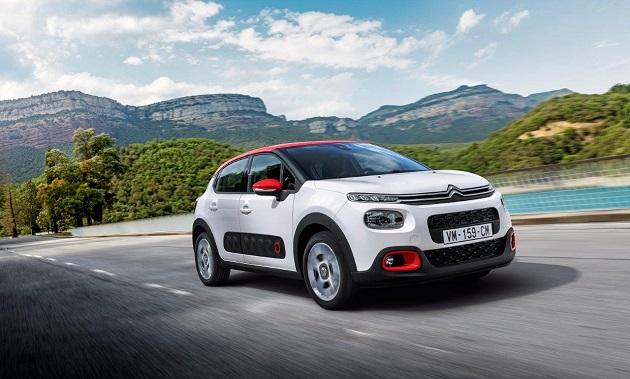 Citroen Binek Otomobil Mart 2019 Satış Kampanyası