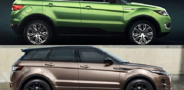Taklitçi Çinli Otomobil Markası Cezalandırıldı