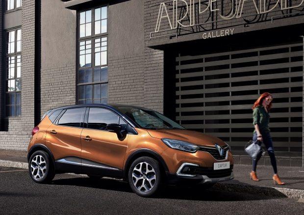 Renault nisan 2019 Kampanya