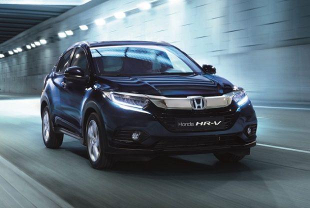 Yeni Honda HR V 1