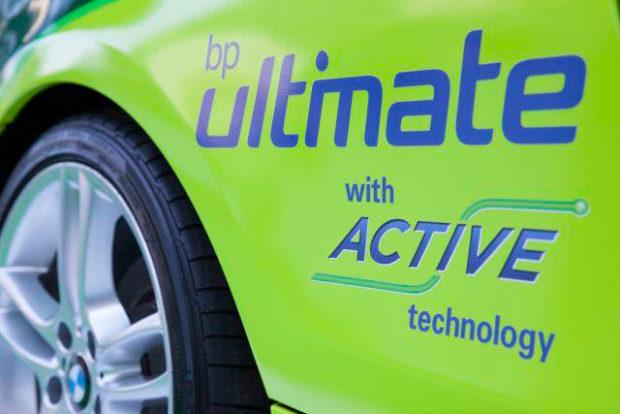 bp active tecnology gasorba