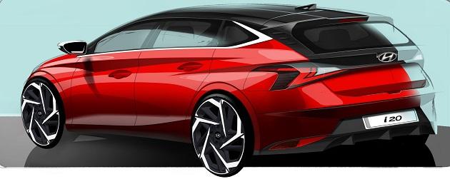 Hyundai Yeni i20 Teaser 1