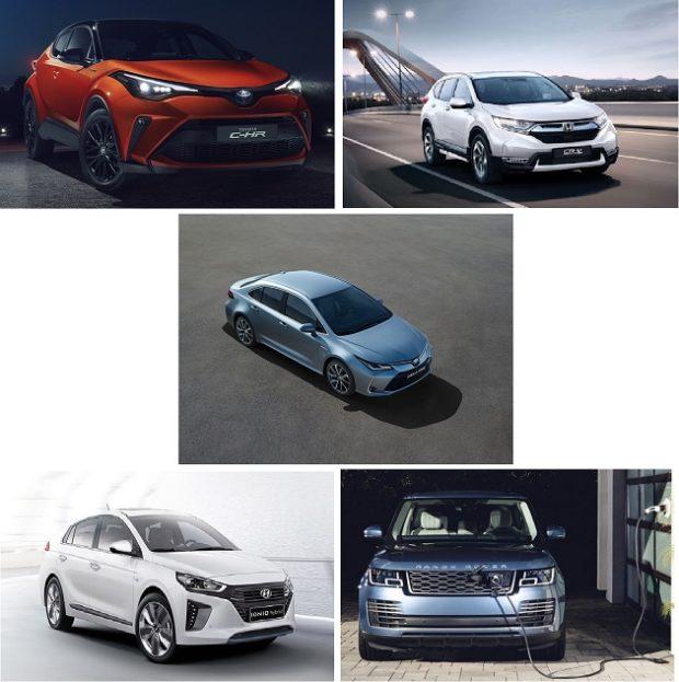 hibrid otomobil modelleri