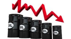 Petrol Fiyatları Son 21 Yılın En Düşük Seviyesine Geriledi