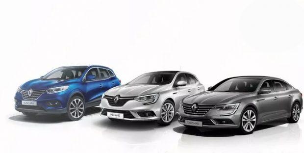 Renault Haziran 2020 Kampanyası