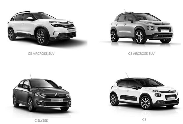 Citroen Modelleri ve Fiyatları Ağustos 2020 Satış Kampanyası